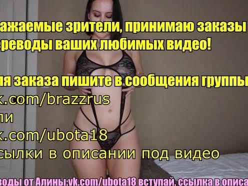 Bryci porn record 21.06.2019